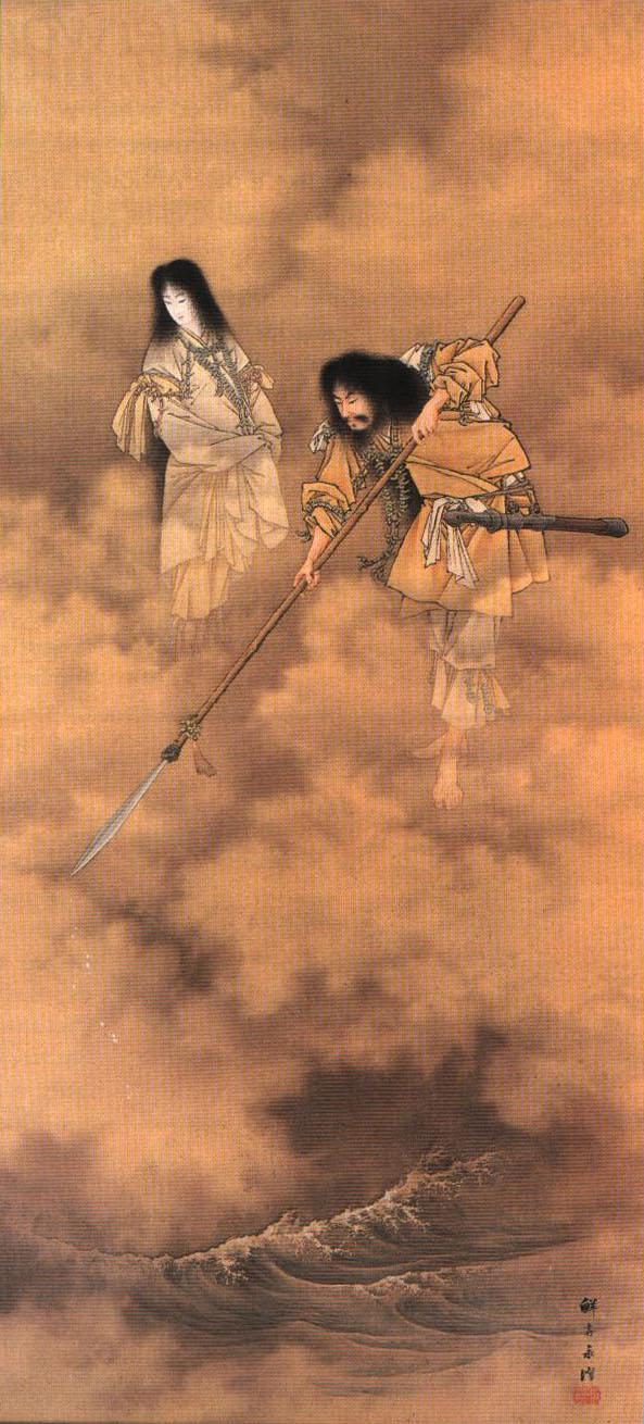 izanami izanagi - İnsan Nasıl Yaratıldı?