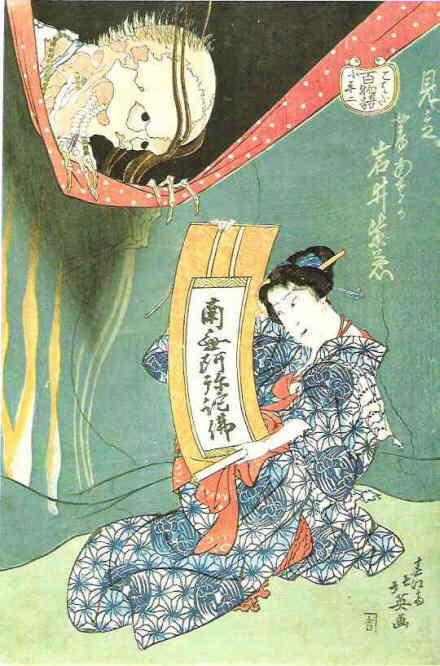 ghost-of-kanada-koheiji.jpg