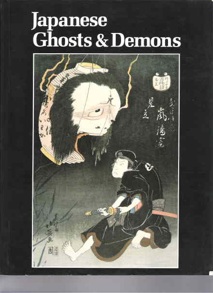 japanese-ghosts-demaons.jpg