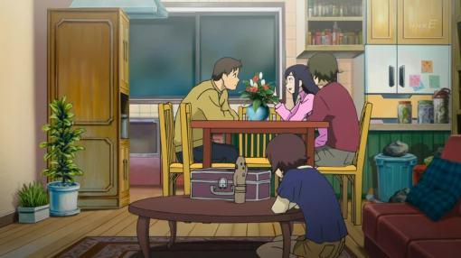 back-at-home-with-haniwa