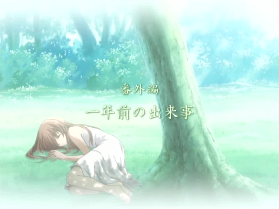 Clannad After Story 23 Extra Review One Year Earlier The Web
