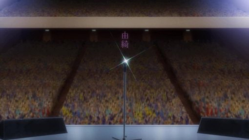 yukis-big-concert