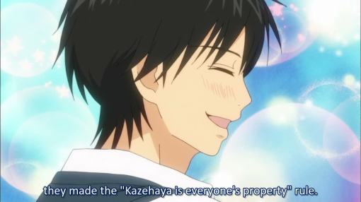 the Kazehaya common property agreement