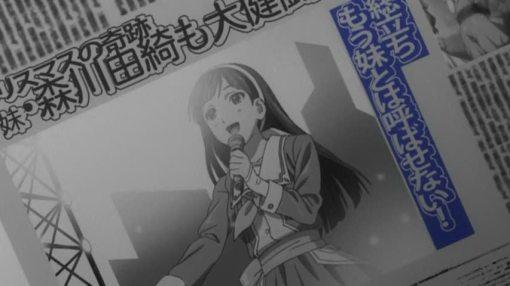 Yuki made the newspaper